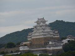 国宝で世界遺産の姫路城