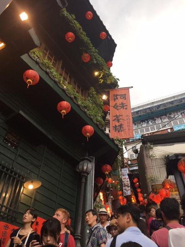 「行きたいワン」で、長男の嫁さんを連れてGo台湾!~(4)嫁さん、大豪雨の十分瀑布、大混雑の九分へ!
