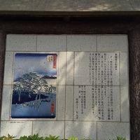 3_旧東海道五十三次歩き旅 藤沢〜大磯 日帰り