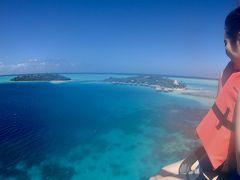 「地上最後の楽園」ボラボラ島の旅4