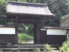 人吉城を散策してみます