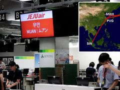 【2019海外】韓国・務安経由でシンガポール・・・が、台風で足止め。旅程キャンセル。