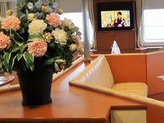伊勢丸・伊勢湾フェリー 鳥羽港~伊良湖港 55分 ☆特別室330円-閑静/展望良し-贅沢気分