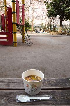 ひとりお花見部 花より団子の都内篇 ─神田で食べて歩いてお土産買って入船桜川公園へ