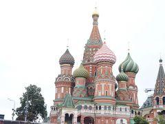トランジット時間を利用してモスクワ観光