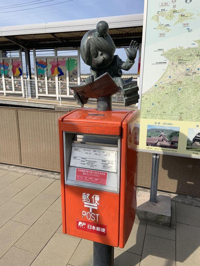 お盆時期の山の日を挟んだ三連休があり、最初はどこにも行かないつもりでした。しかし、せっかくの休みに何もしないのはもったいない、天気もいいし、ということで、どこに行こうかと思案しました。大阪から近くて、まだしっかり観光をしたことない所、と探していると、ちょうど出雲・松江・境港といった、山陰地方の観光地が浮かんできました。行程を考えていくと、ちょうどいい具合に当てはまったので、繁忙期で高くつきますが、旅行することに。<br /> 行程としては、一日目の朝に伊丹空港から出雲空港へと飛び、出雲大社・日御碕灯台を訪問し、松江駅前のホテルに宿泊。二日目は、朝から境港へ行き、美保関灯台などを散策。疲れたこともあり、お昼に一旦松江市内のホテルに戻って休息をとった後、安来駅まで行き、足立美術館へ行って、その日は終了。三日目は、松江市内の観光を行った後に、出雲空港から夜の便で大阪に帰るという、2泊3日の行程です。今回は、天気は良かった反面、暑くて体力の消耗が著しかったです。<br /> 観光地をあちこち訪問した関係上、日程に合わせて3回に分けて紹介したいと思います。今回は、境港、美保関、安来等へ行った、二日目の行程をご紹介。山陰は交通機関が少ないので、何事も時間厳守で動かなければいけないことによるプレッシャーや、暑さが厳しかったこともあり、二日目はかなりヘロヘロになりました。<br />