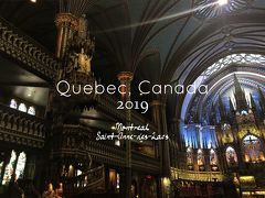 カナダ ケベック州 MontrealとSainte-Anne-des-Lacs 3泊4日