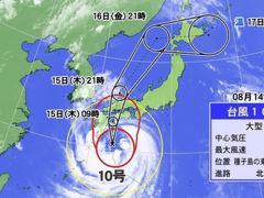 2019夏休み忘備録~香港デモと台風で 変更変更  欠航欠航 そしてまさかの キャンセル⁉︎