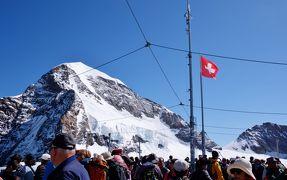 スイス3大明峰とロマンティック街道の旅 2.ユングフラウヨッホで痛恨のミス