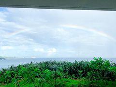 2019年夏旅、沖縄へ。④