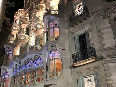 スペイン個人旅行②~カサバトリョとバルセロナ晩ごはん~