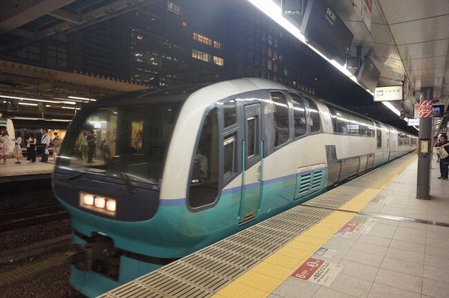 地元福岡の大手私鉄・西鉄が、天神大牟田線で「有料指定席」の導入を計画しています。先輩格の首都圏では「有料指定席」って、どんな使われ方をしてるんだろう?<br /> 4度目は、元祖ともいえるJRの通勤ライナーに初乗車。それも「スーバービュー踊り子」用の251系で運用される、ファン垂涎のホームライナー小田原23号です。<br />
