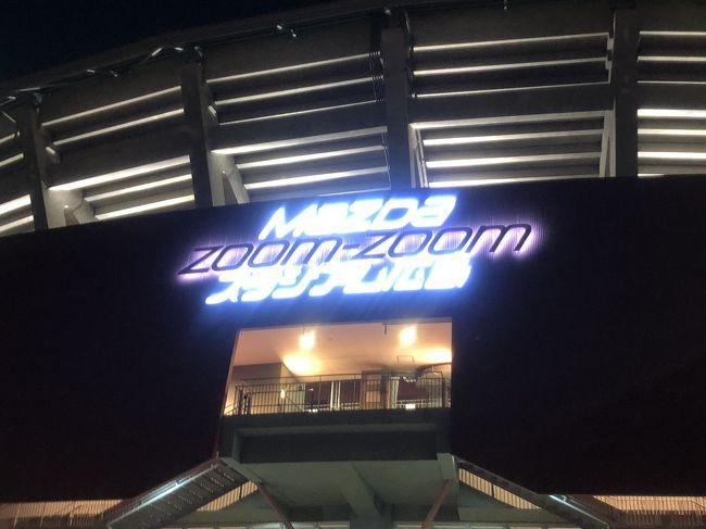 今年もカープの応援に、姉妹でマツダスタジアムまで行ってきました。<br /><br />やっぱり、マツダスタジアムでの応援は楽しいなぁ。<br /><br />2日目は、広島市内の観光もしてきました。