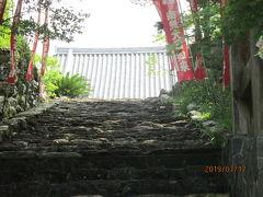 四国霊場・高知篇(2)第二十八番大日寺に参詣。