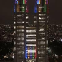 【新宿】京王プラザホテル プレミアグラン デラックス・キングルーム