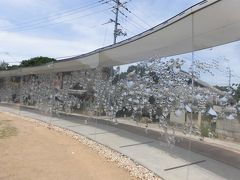 2019夏 18きっぷの旅2-2:瀬戸内国際芸術祭開催中の犬島へ 犬島「家プロジェクト」
