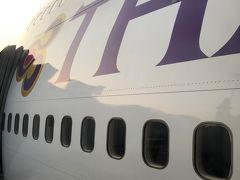 タイ国際航空ボーイング747でいく至福の空旅
