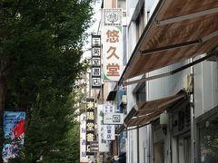 神保町、コーヒーのうまい店ご紹介~ビールぐびぐび!なし(え? ~
