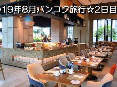 2019年8月バンコク旅行2日目☆1(ホテル・ニッコー・バンコクの朝食)