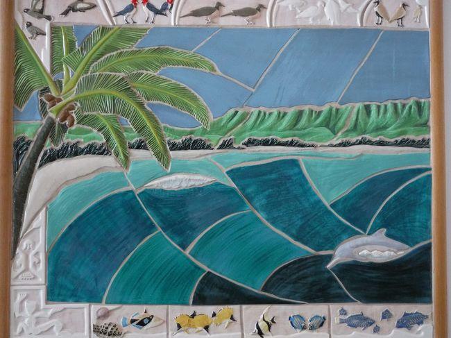 今年もオアフで夏休み!シャングリ・ラ邸はイスラムアートが美しい!そしてワイケレでビックリ!夫婦でハワイに行ってきましたぁ~!2/3