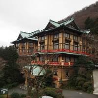 年末年始を箱根&湯河原で過ごす大家族旅行(1日目)