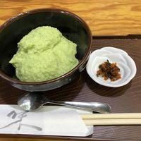 札幌 食べまくりの旅&仙台 食べまくりの旅 PART3