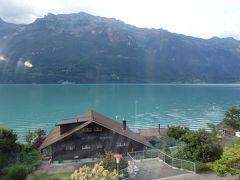 2019夏のスイス旅【4】シーニゲプラッテを諦めてブリエンツへ