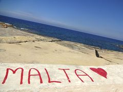 ■準備中 3週間で10ヵ国行こう!!キプロスからマルタ