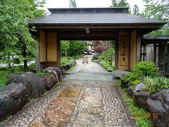 2019年8月/自宅⇒共立リゾート「深山桜庵」ドライブ (*^_^*)8/21編