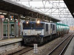 飯田線旅その3 埼玉にいく