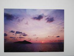【沖縄】゜*・座間味島へ行ってみた・*゜