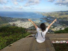 2019 夏 登って!登って!潜って!登って!登る!完全体育会系のハワイ 1