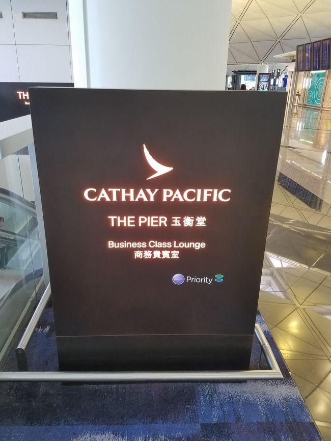 さて帰国日となりました。<br />題名にもあるラウンジの鬼、高橋真麻がテレビでレポートしていた<br />あの世界最高級・最高峰?のラウンジへ寄ってから帰ります!<br />ただ朝が早すぎるよ・・・。<br /><br />本当は、今年の夏休みに香港へ行く予定でした。<br />旅行記の題名も「ダー子と真麻に触発されわざわざキャセイで行く香港」<br />と決めていました。<br />ただ日増しにニュース等の報道からデモの激しさが伝わり家族に反対され<br />出発ギリギリで台湾へ変更しました。<br />ただ本当にギリギリの変更であったため直行便が取れず香港乗り継ぎで<br />帰ります。<br />一日も速い平和的解決を望みます。