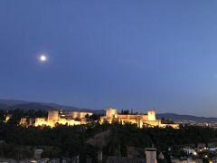 スペイン個人旅行④~夜のアルハンブラ宮殿の景色も、無料タパスも最高!、ビバ、グラナダ!~