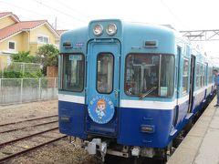 銚子電鉄ぶらりひとり旅