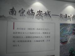杭州の旅行記