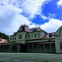 夏休み 北海道命名151年なので開拓の村に行ってみる。