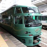 観光列車で訪ねる、湯布院・小京都 日田・黒川温泉