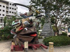 【2019】Jリーグ アウェー観戦 長野遠征 旅行記【1日目】~松本編~