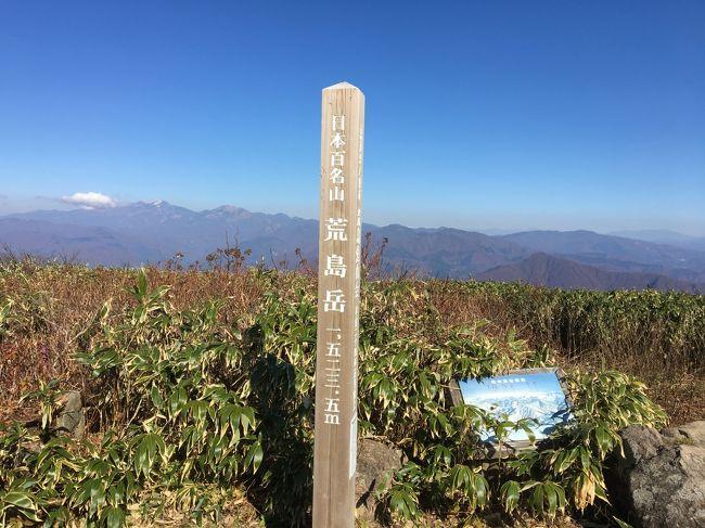 日本百名山遠征 2017年最後は荒島岳