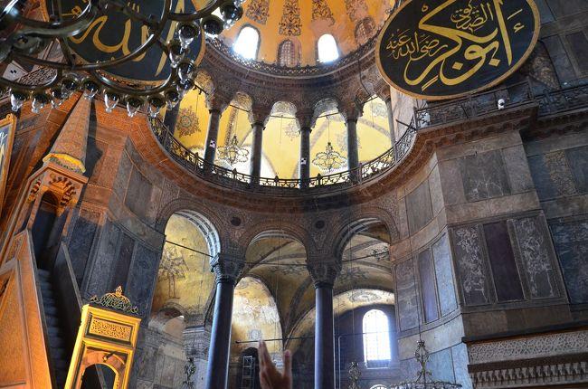 トルコ旅行 5日目その①、トプカプ宮殿、アヤソフィアにお昼ごはん