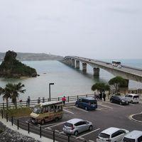 2018.4 沖縄 ①  幼児2人連れの旅  ☆ 出発 ~ 古宇利島 ハートロック アメリカンビレッジ