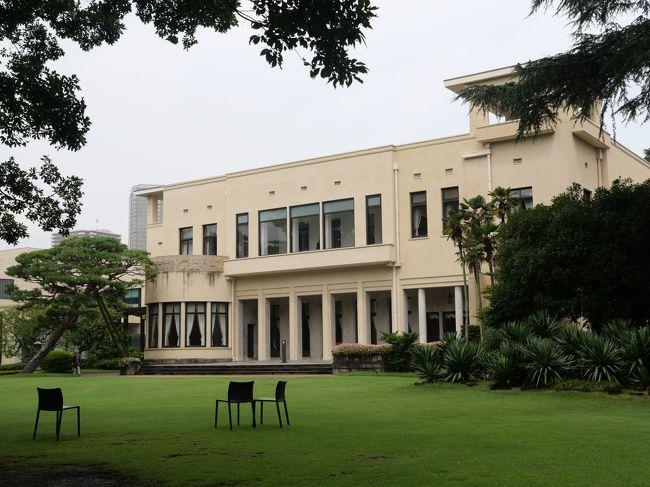 1990年から年に一度のペースで開催されてきた東京都庭園美術館(旧朝香宮邸)の「建物公開展」が今年も開催されていると聞き3年ぶりに行ってみた。<br /><br />※建物公開展の概要<br />~1933年の室内装飾 朝香宮邸をめぐる建築素材と人びと~<br />会期:2019年7月20日(土)? 9月23日(月・祝)<br />休館日:第2・第4水曜日(8/28、9/11)<br />開館時間:10:00?18:00 (毎週金曜日は21:00まで)<br />観覧料:一般900円、65歳以上450円<br /><br />※アクセス(電車)<br />JR山手線「目黒駅」東口/東急目黒線「目黒駅」正面口より徒歩7分<br />都営三田線・東京メトロ南北線「白金台駅」1番出口より徒歩6分<br />※白金台駅の1番出口に地上までのエスカレーターあり。<br />
