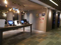 今年はピーチでGO!ポケモンGO+@の旅・・1日目仙台空港からピーチ直行便で・・ホテルは城市商旅台北站前館♪