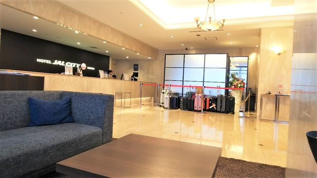 仙台出張で宿泊した「ホテルJALシティ仙台」の部屋情報です。<br />利用を検討されている方がいらしたらご参照いただければと思います。<br /><br />赤い風船 JRじゃらんパック <br />コミコミ24,900円でした。