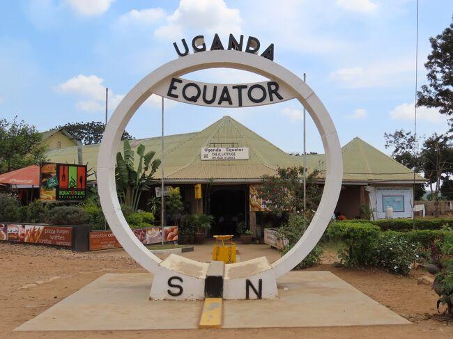 ウガンダ1.5日 首都カンパラと赤道モニュメント