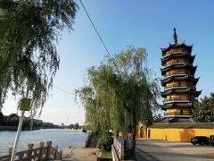 鑑真和上が日本へと船出した古運河のほとりには、それを示す碑が建っていた♪文峰寺の文峰塔2019年6月中国 揚州・鎮江7泊8日(個人旅行)81