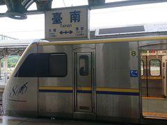 雨続きの2度目の高雄旅行 台南へ&帰国