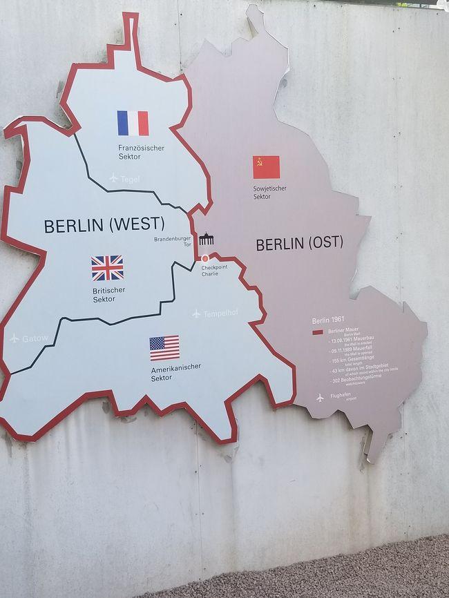 娘の留学が終わるので荷物を回収しに行くという名目で行っちゃいました。<br />が、7月下旬に右腕を骨折。固定して行くことに。<br /><br />羽田空港国際線ターミナル→シャルル・ドゴールド空港乗り継ぎベルリン→レーゲンスブルク→ミュンヘン→ベルヒテスガーデン→レーゲンスブルク→フランクフルト→成田空港国際線ターミナル