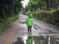 【クーラー寒い】父子ふたり旅、京都へ